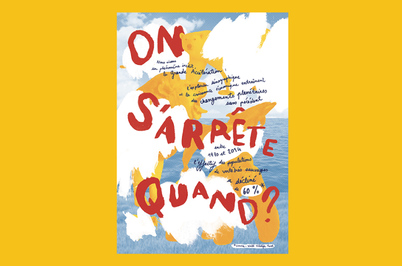 On s'arrête quand ?, poster